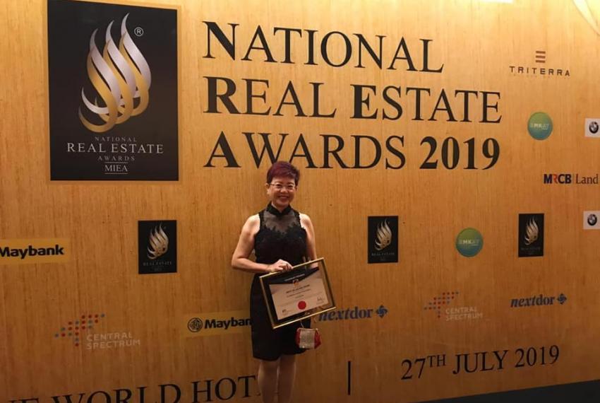 Award 2019